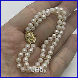 Estate Mikimoto Double Strand 18 Kt. Bracelet 5.5 Mm 7 Certified $3,950 920462