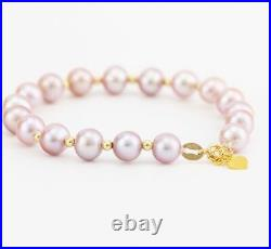 Hot Sale Pure 18K Yellow Gold Bracelet Woman 6.5-7mm Pearl Link Lucky Bead Chain