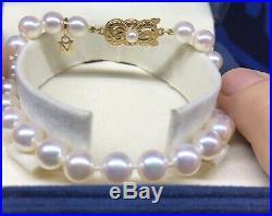 Magnificent Mikimoto 18K YG Finest A+ Pinkish Akoya Pearl 7.5 Bracelet+Pouch+Bx