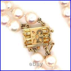 Mikimoto Estate Akoya Pearl Bracelet 18k Gold 6 mm Certified $6,950 013378