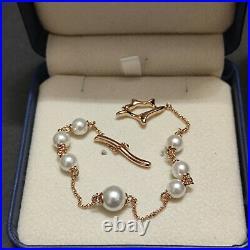 Mikimoto Rose Gold Pearl Bracelet