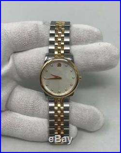 Movado Museum 11 Diamonds Mother of Pearl Dial Gold Tone Womens Watch 0606613 SD